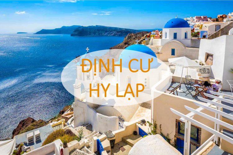 Bất động sản Hy Lạp - Thẻ định cư Hy Lạp